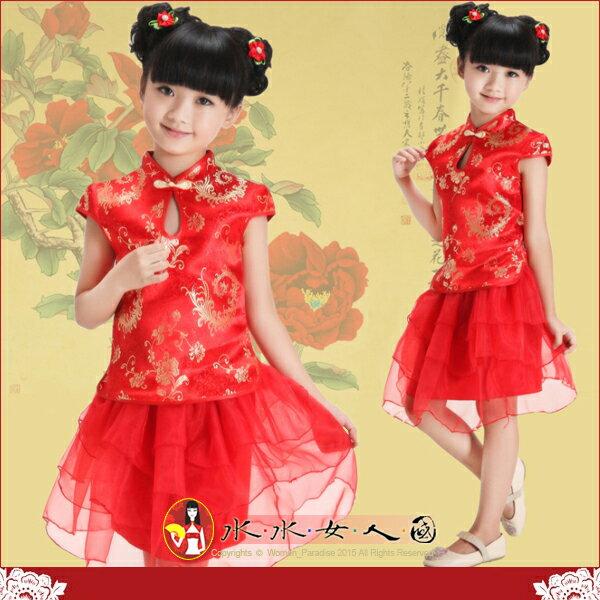 【水水女人國】~超口愛Q版童裝旗袍~鳳尾花。小女生水滴領紗裙旗袍兩件式套裝