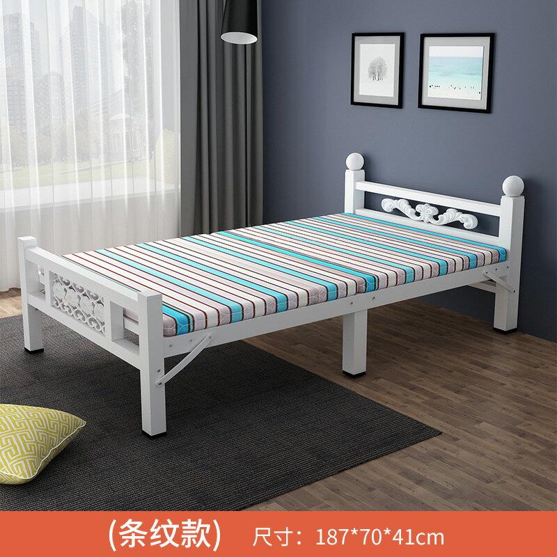 單人折疊床 午睡床 折疊床家用單人床簡易便攜午休陪護成人午睡雙人出租屋木板兒童床『xy1032』