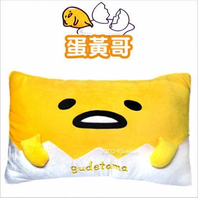 SaraGarden:正版三麗鷗蛋黃哥枕頭靠枕午睡枕抱枕坐墊柔軟絨毛交換禮物