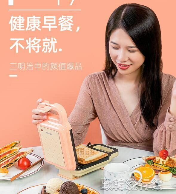 三明治機早餐機家用小型輕食華夫餅麵包多功能神器吐司壓烤機