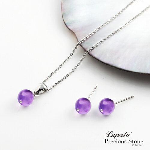 大東山珠寶 璀璨永恆 紫水晶晶鑽項鍊套組