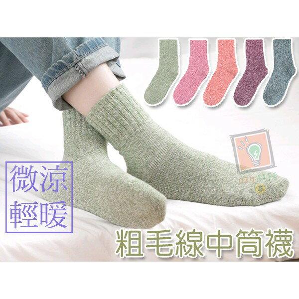 ORG《SD0778》秋冬必備~日感 短毛線 中筒襪 女襪 襪子 保暖襪 毛襪 短襪 室內 家居 襪子 毛線襪 女生配件