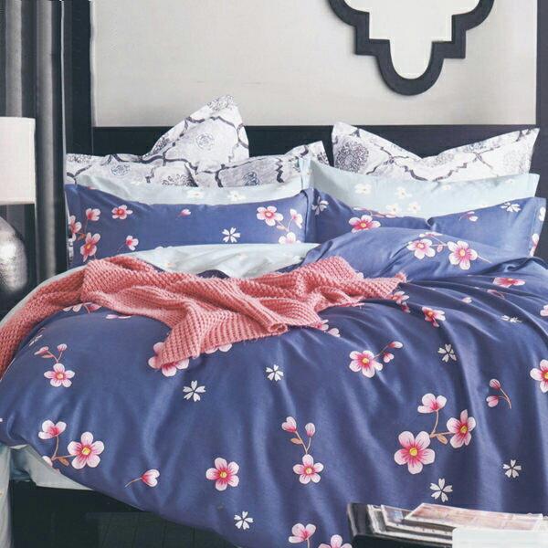 100%純棉5x6尺春夏涼被空調被「紫韻年華」【YV9627】快樂生活網