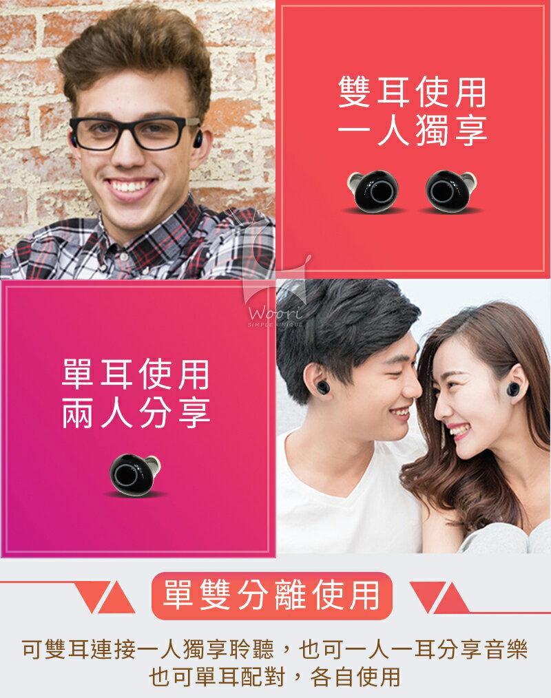【公司貨】真無線藍牙5.0 雙耳無線藍牙耳機 防汗防水 運動藍芽耳機 無線耳機 聽音樂LINE通話 語音控制 磁吸充電盒 7