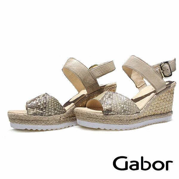 【GABOR 超殺優惠 │全店免運】GABOR 蛇紋編織感楔型鞋 米