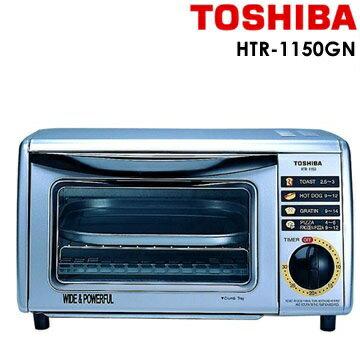 TOSHIBA 東芝 9公升電烤箱 HTR~1150GN HTR1150GN 業界小烤箱容