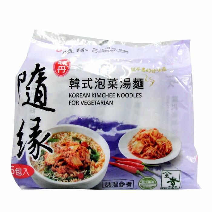 味丹 隨緣 韓式泡菜湯麵 75g (5入)x6袋/箱【康鄰超市】