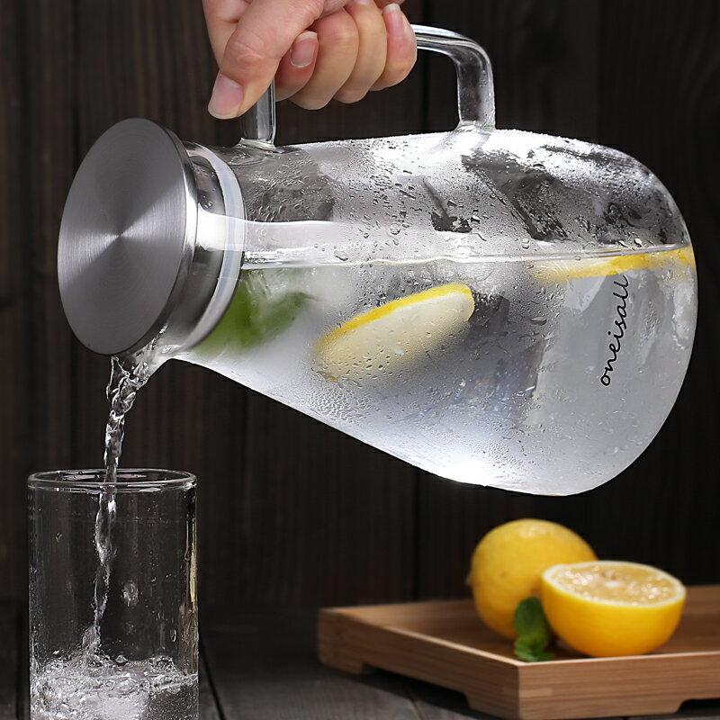 冷水壺玻璃耐熱高溫輕奢白開水杯茶壺水瓶涼茶壺 雙十一