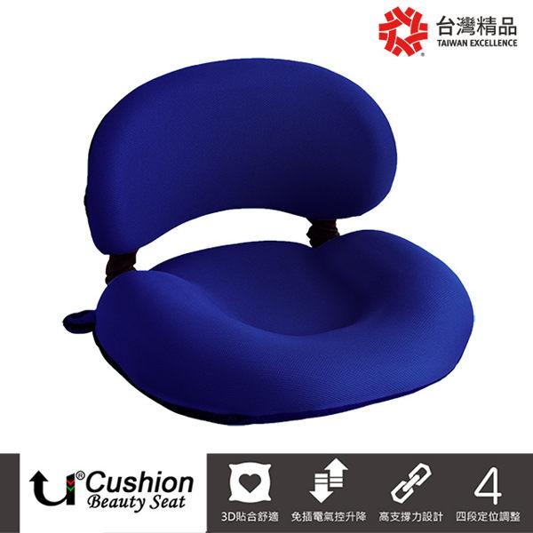 KUONAO人體工學氣控可調整式樂腰美臀坐墊(KN-013海軍藍)