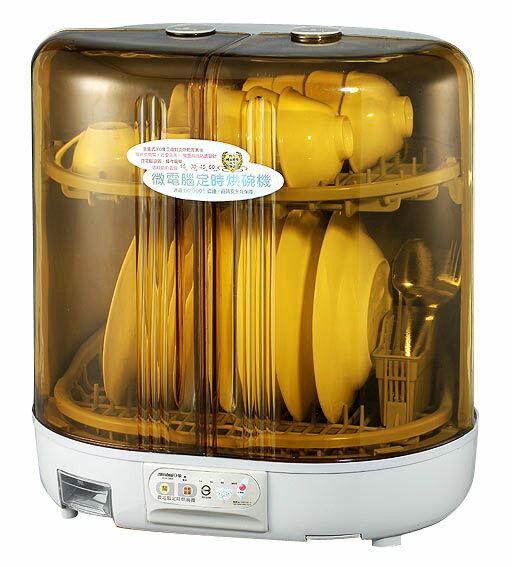 中華豪井 日象微電腦定時烘碗機