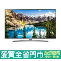 LG電子到LG55型UHD 4K 液晶電視 55UJ658T含配送到府+標準安裝【愛買】