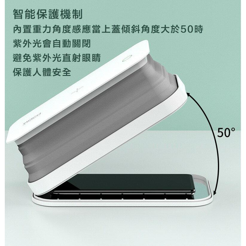 多功能紫外線消毒盒奶嘴口罩飾品專業可收納折疊殺菌便攜多功能手機支架無線充電器 2