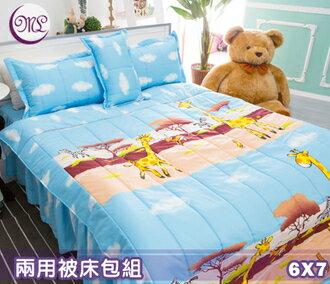 【名流寢飾家居館】動物世界.100%純棉.特大雙人床包組兩用鋪棉被套全套.全程臺灣製造