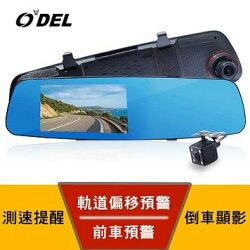 [富廉網] 【ODEL】M6/T3 GPS測速雙鏡頭安全預警(ADAS)後視鏡 行車紀錄器