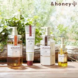 【日本&honey】蜂蜜亮澤修護-洗髮乳1.0 (440ml)+髮膜1.5 (130g)+護髮乳2.0 (445g)+護髮油3.0 (100ml)