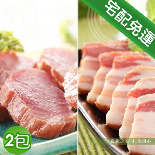 【免運費】台糖安心豚臘肉雙享2包組_後腿臘肉五花臘肉