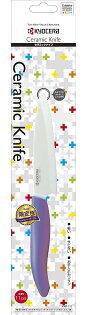 【百倉日本舖】日本進口KYOCERA陶瓷水果刀(限定色)11cm