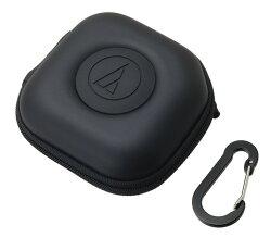 ☆宏華資訊廣場☆鐵三角 audio-technica AT-HPP300 耳機收納盒(各色)