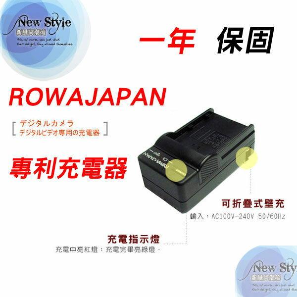 【新風尚潮流】ROWA JAPAN 數位相機快速充電器 專利多合一 無車充 ROWA_CHARGER
