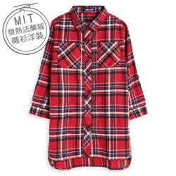 Little moni  時尚潮流格紋長版襯衫