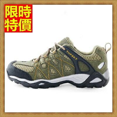 登山鞋  鞋~戶外 防滑耐磨輕便爬山男女休閒鞋子5色71i5~ ~~米蘭 ~