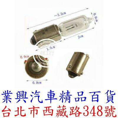 H21W 石英燈泡 方向燈 倒車燈 閱讀燈 牌照燈 12356 BAY9s (H21W-1)