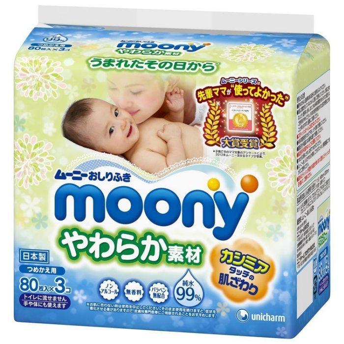 日本境內Moony 滿意寶寶 濕紙巾 薄型 純水99% 每包80抽x 24包