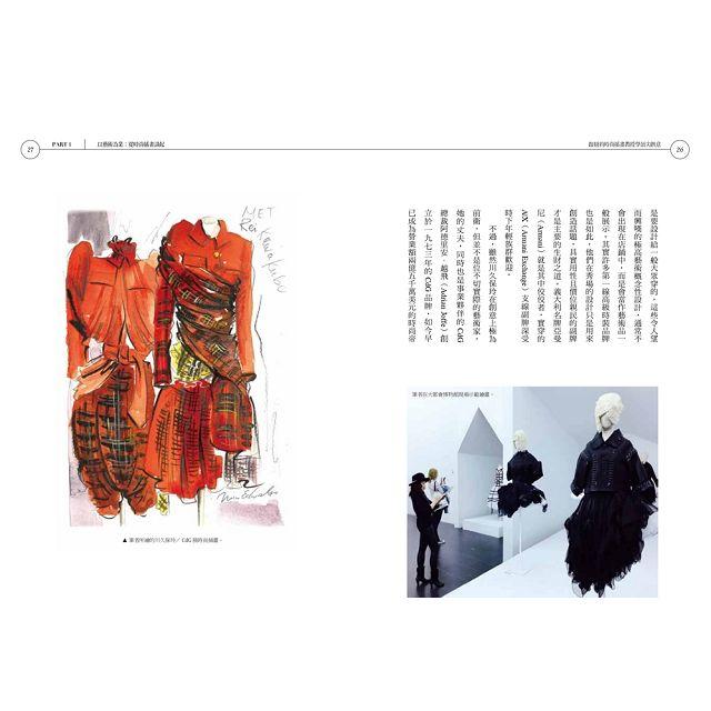 跟紐約時尚插畫教授學頂尖創意:從風格建立、品牌經營到國際圖像授權,實踐藝術工作夢想 3