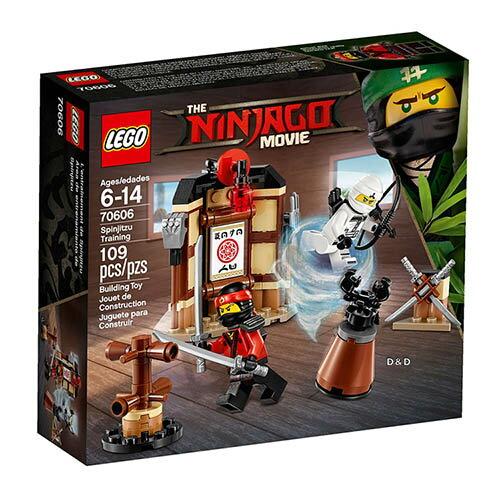 樂高積木 LEGO《 LT70606 》 NINJAGO 旋風忍者系列 - 旋風忍術訓練
