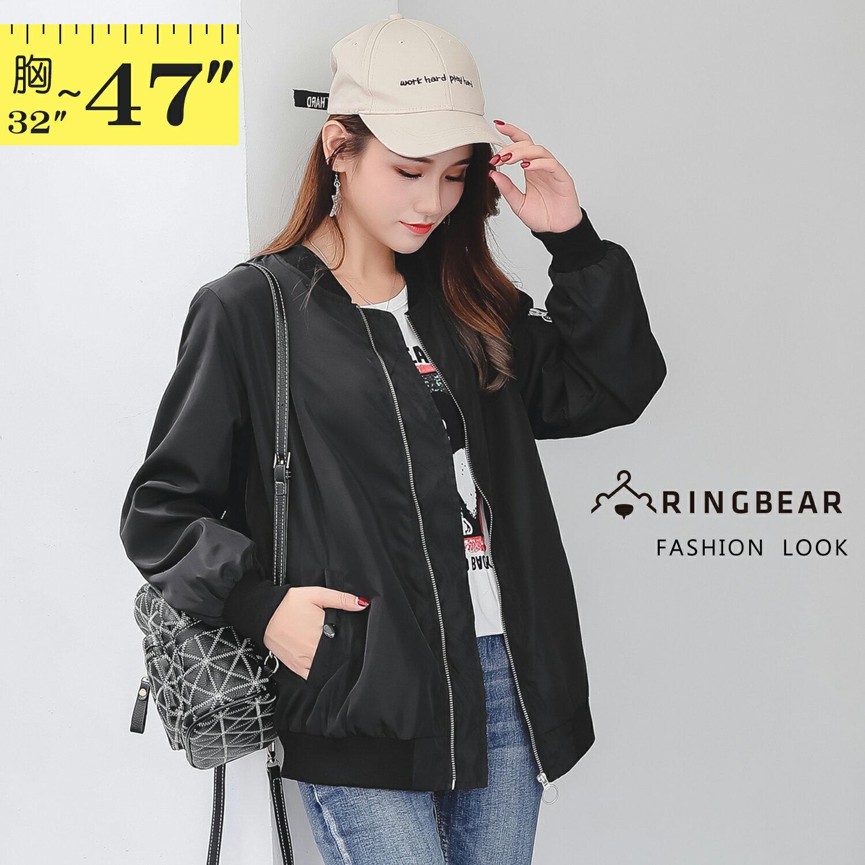 防風外套---簡約帥氣質感彈性羅紋縮口袖領口下襬風衣夾克(黑XL-3L)-J218眼圈熊中大尺碼 0