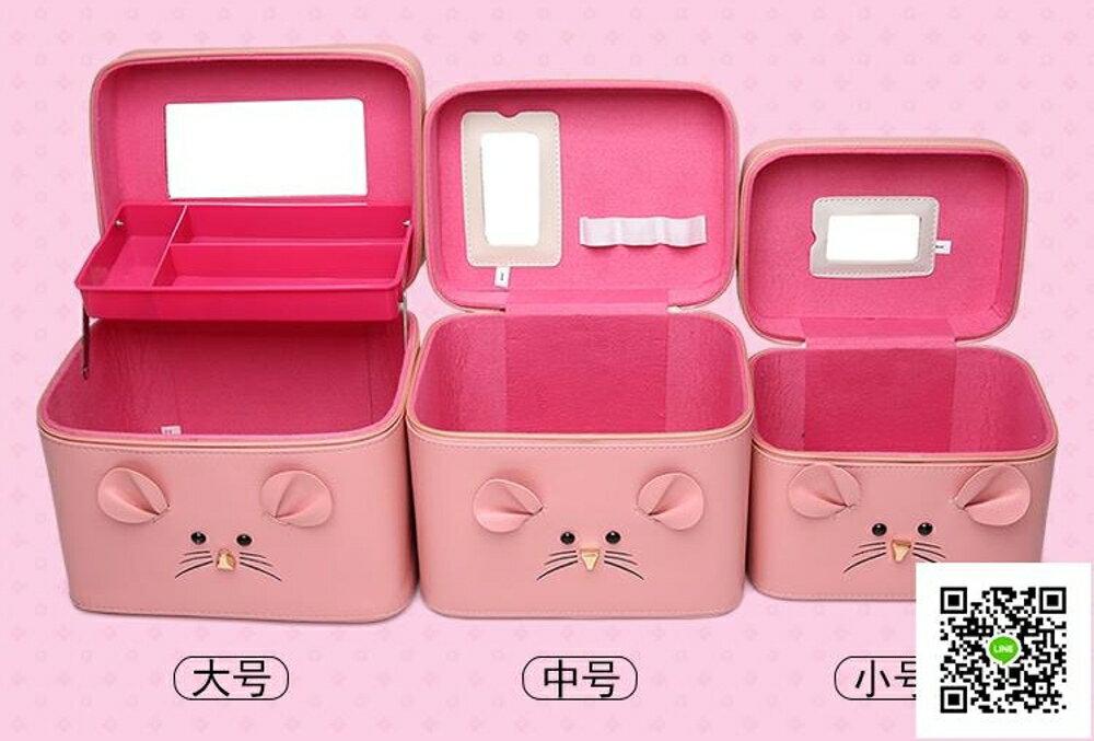 化妝包大容量多功能ins可愛便攜旅行護膚品收納盒簡約手提化妝箱 清涼一夏钜惠