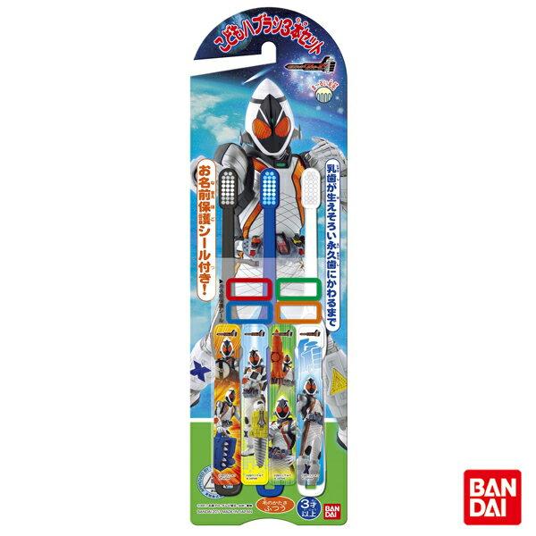 【淘氣寶寶】 日本原裝進口 bandai-假面騎士系列牙刷3入(附有刷柄貼紙,名字保護貼紙)
