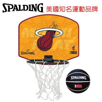 永昌文具【SPALDING】 斯伯丁 NBA隊徽小籃板系列 SPA77626 熱火 Heat 小籃板 /個