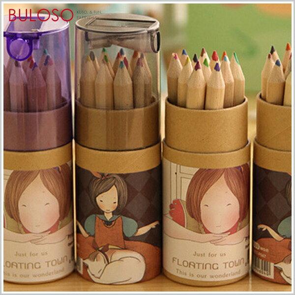 《不囉唆》韓版可愛浮游女孩12色彩色鉛筆 造型/鉛筆/塗鴉/隨興/書寫/彩色(不挑色/款)【A291040】