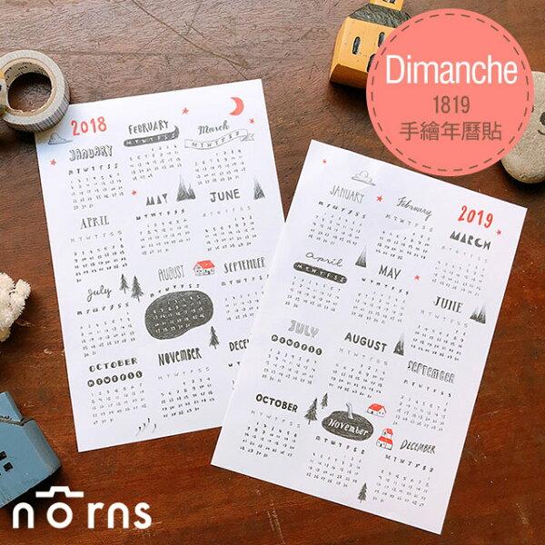 NORNS【Dimanche1819手繪年曆貼】拼貼紙手帳用筆記本無時效日誌黏貼式月曆簡易型台灣文創迪夢奇