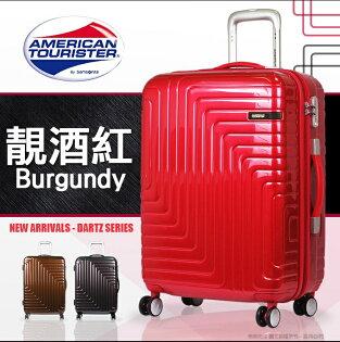 《熊熊先生》2018新款行李箱推薦Samsonite新秀麗美國旅行者24吋行李箱旅行箱Dartz輕量百分百PC材質雙排輪大輪組AN4
