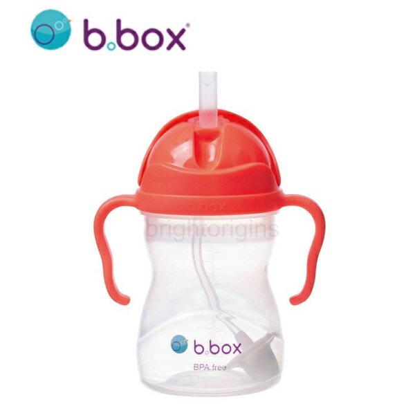 澳洲 b.box 升級版學習水杯|防漏水杯-第二代 (8款可選) 7