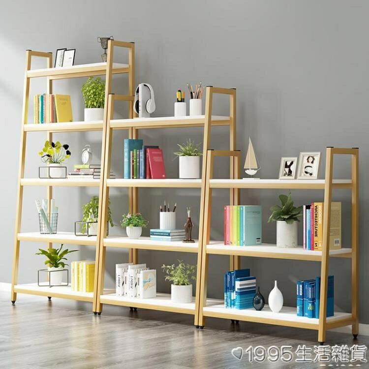 梯形書架落地簡約現代鋼木置物架多層鐵藝客廳書柜架子組合展示柜 NMS全館特惠8折特惠