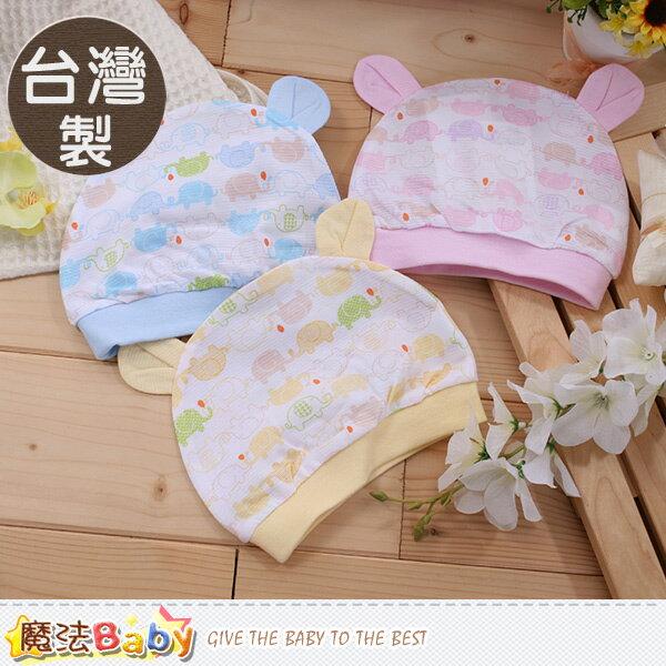 嬰兒帽 製純棉初生嬰兒帽 魔法Baby^~a16018