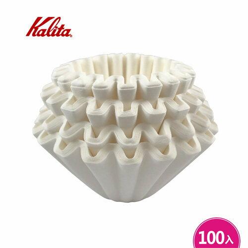 【沐湛咖啡】日本 Kalita 酸素漂白濾紙 155/185濾杯專用100張入 波浪濾紙 蛋糕濾紙1~2人/2~4人