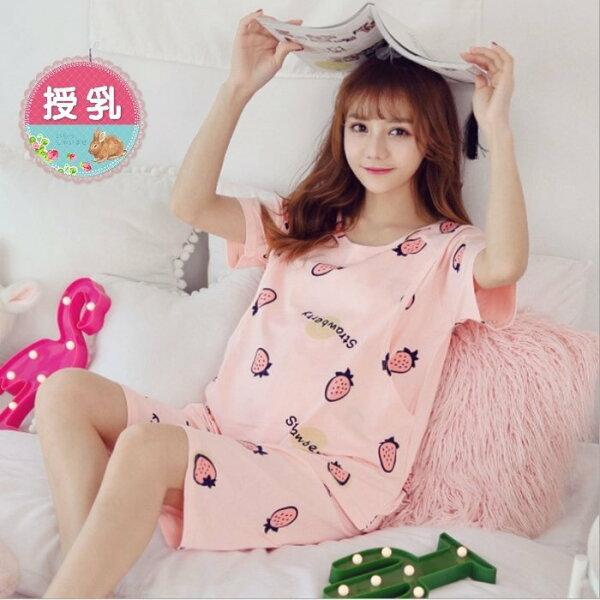 *漂亮小媽咪*甜蜜草莓短袖印花孕婦睡衣套裝孕婦裝哺乳裝草莓哺乳套裝B3230