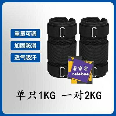 負重沙袋 健身裝備 沙袋綁腿負重裝備跑步訓練運動學生鉛塊鋼板綁手健身腿部沙包