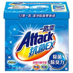 一匙靈 抗菌EX 濃縮洗衣粉 1.8kg