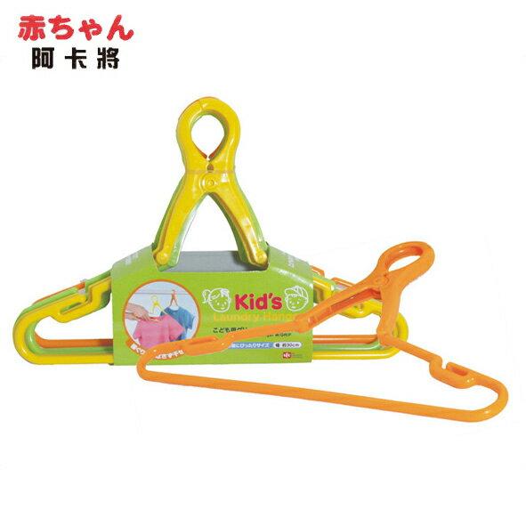 LEC 可調式兒童衣架-6支