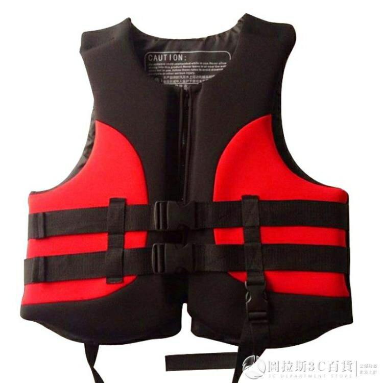 (快出)君毅專業救生衣成人兒童浮力背心馬甲釣魚船用便攜大浮力游泳裝備 圖拉斯3C百貨 交換禮物
