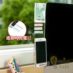 ORG《SD1804》底部可充電!螢幕黏貼留言板 螢幕留言版 便利貼貼板 電腦螢幕留言板 顯示器透明留言貼板 手機支架