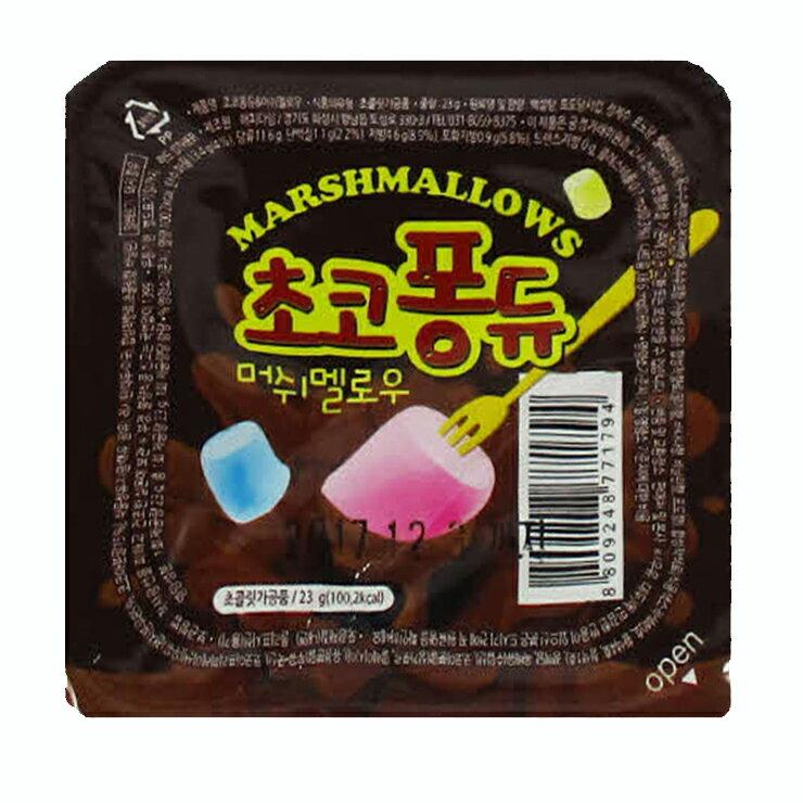 韓國 快樂時間 棉花糖 巧克力沾醬杯-23g