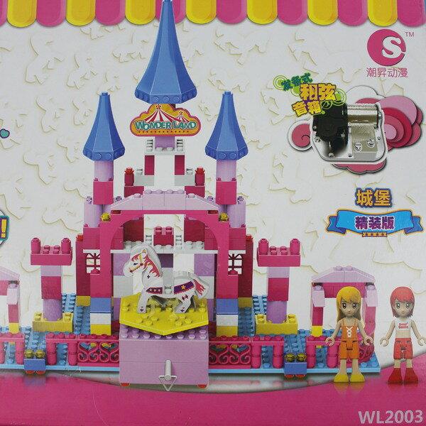 繽紛樂園城堡積木 WL2003 女孩拼裝積木別墅音樂盒(精裝版) / 一盒入 { 促1000 } ~佳 2