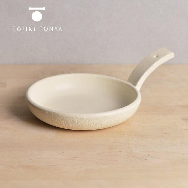 Nicegoods 生活好東西:【日本TOJIKITONYA】萬古耐熱土delectable單手柄煎盤-白