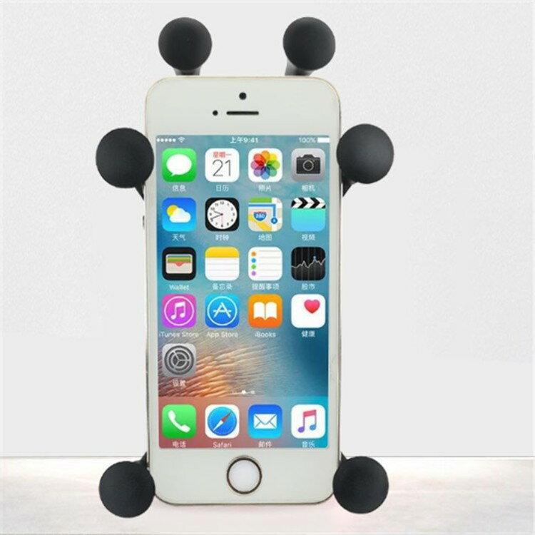 【艾瑞森】新款X型 六爪手機架 摩托車手機架 機車手機架 手機支架 導航手機架 手機架 鷹爪手機架 六爪X型